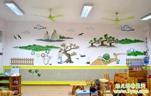 幼儿园教室国学背景墙设计布置图片