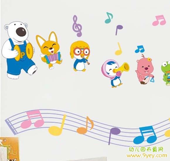 幼儿园音乐教室背景墙装饰设计图片