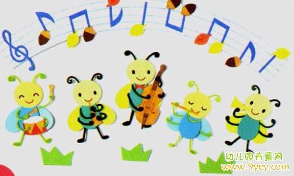 幼儿园音乐教室主题墙设计:蚂蚁音乐会