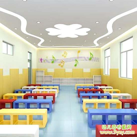 幼儿园音乐教室装修设计效果图
