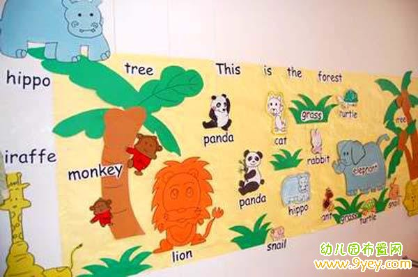 幼儿园英语角主题墙设计图片:动物英语