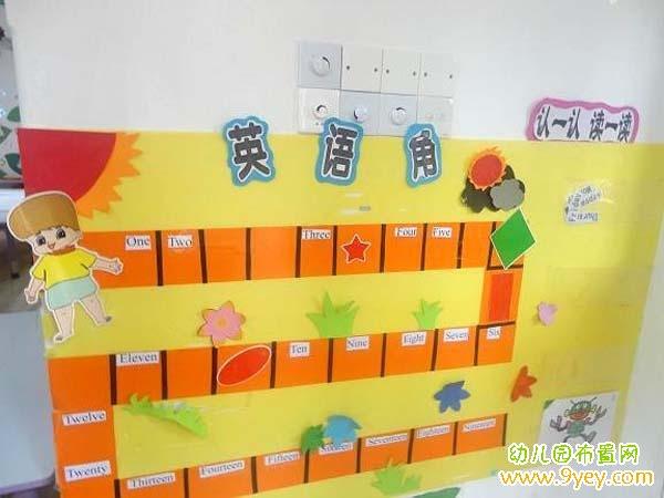 英语教室走廊布置设计图片展示