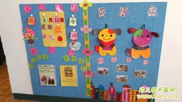 幼儿园英语角天气预报角布置图片