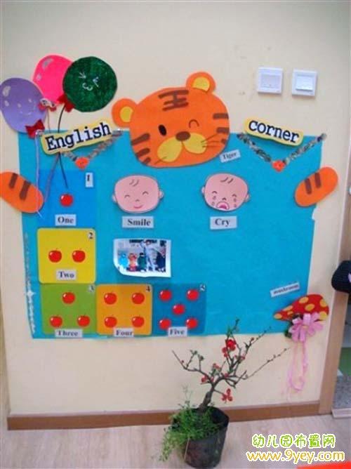 幼儿园中班英语角设计图片