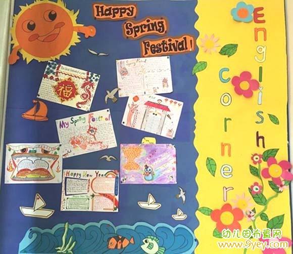 幼儿园英语角手工装饰布置图片