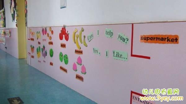 幼儿园水果英语角设计图片:楼道墙_幼儿园绘制隋朝大运河的示意图图片
