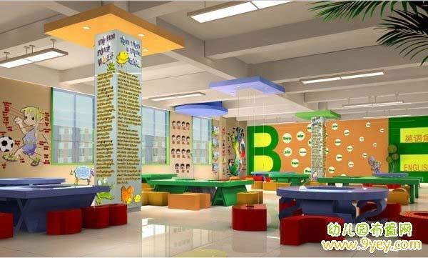 幼兒園英語教室裝修設計效果圖