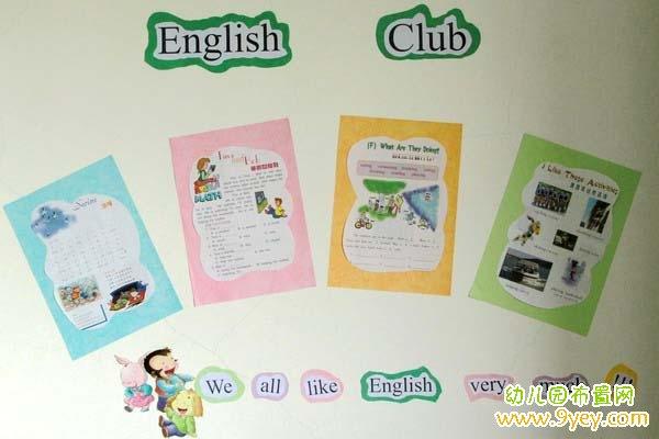 幼儿园小班英语角墙面设计图片