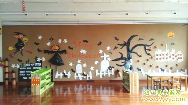 幼儿园教室万圣节主题背景墙布置图片