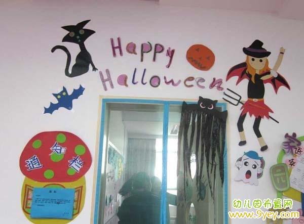 幼儿园小班万圣节班级门口环境布置图片