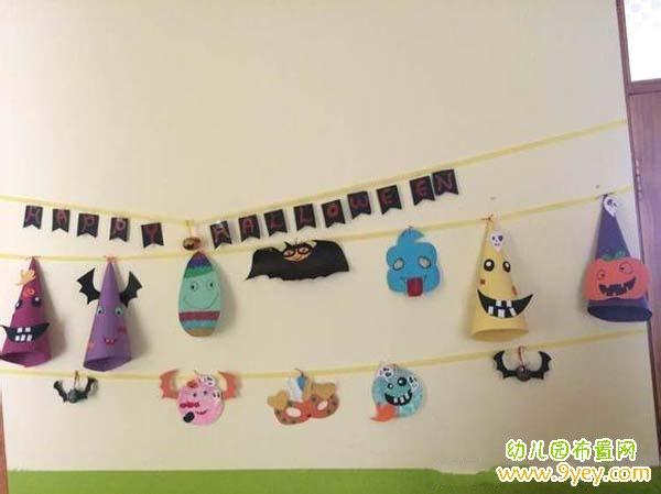 幼儿园中班万圣节墙壁装饰图片