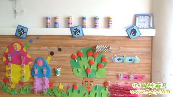 幼儿园数学角主题墙装饰图片