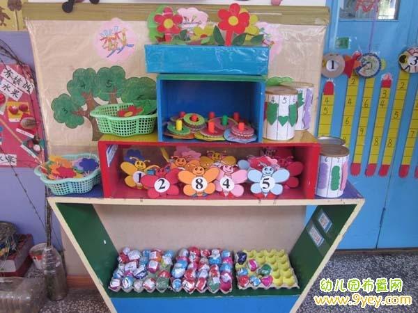 幼兒園數學角材料投放圖片