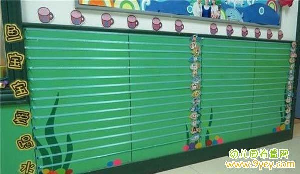 有创意的幼儿园喝水排行榜设计图片