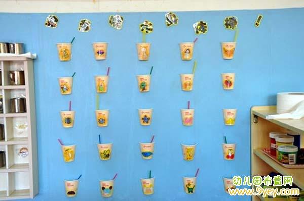 幼儿园喝水墙布置图片