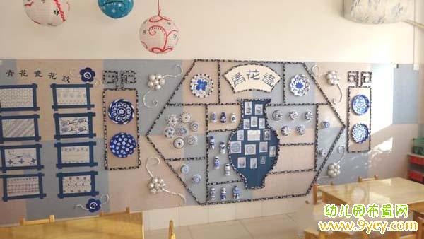 幼儿园有关青花瓷的主题墙设计图片