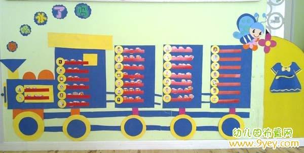 幼儿园喝水区温馨提示图标语设计:喝水请