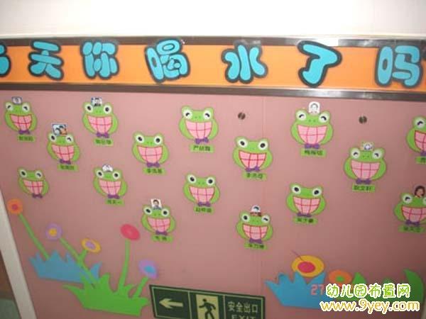 幼儿园喝水区主题墙设计图片
