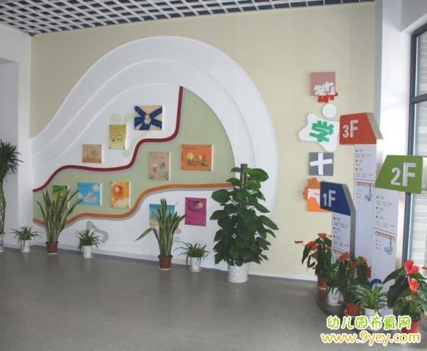 幼儿园校园文化建设创建图片 教学十美