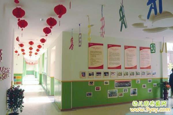 幼儿园过道环境布置图片