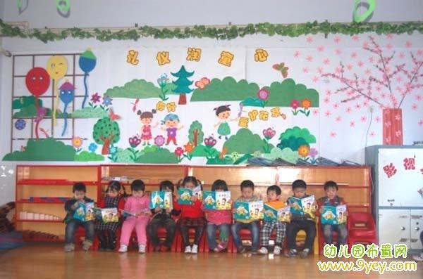 幼儿园礼仪润童心主题墙布置图片