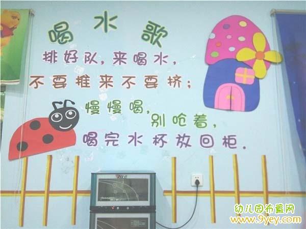 幼儿园建构区区角牌设计图片展示