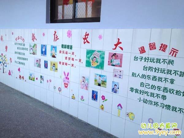 幼儿园班级文化墙手工布置图片:我在长大