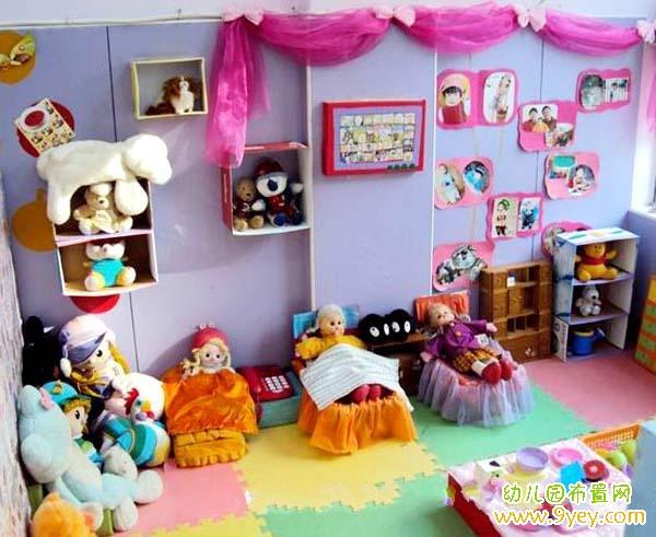 幼儿园娃娃家设计案例图片