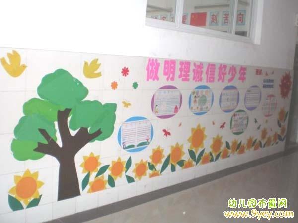 幼儿园学前班班级文化建设图片:做明理诚信好少年