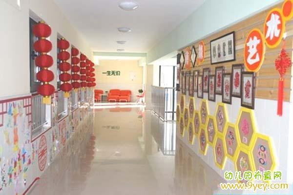幼儿园过道墙面布置图片