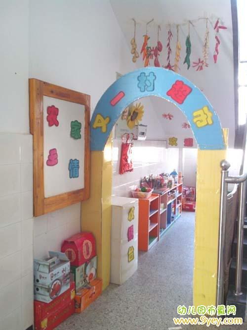 幼兒園超市區角設計案例圖片