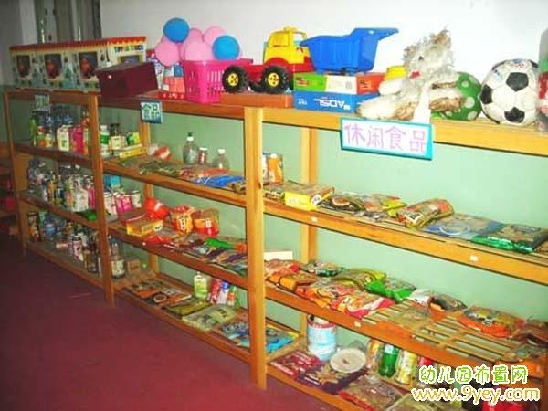 幼儿园超市区角货品柜摆放布置图片