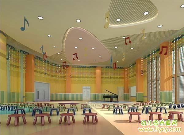 幼儿园音乐大厅设计案例图片