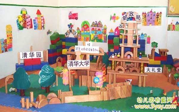 幼儿园建构区角墙面布置图片:快乐城堡