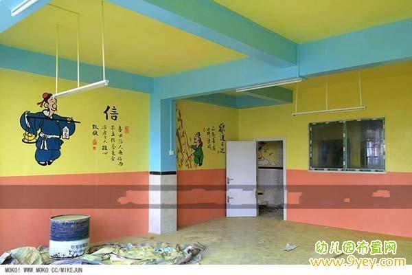 国学幼儿园教室墙面壁画彩绘图片