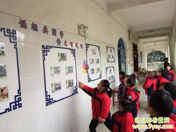 主页 幼儿园国学环境布置    与好友分享本图片:qq空间微信腾讯微博图片