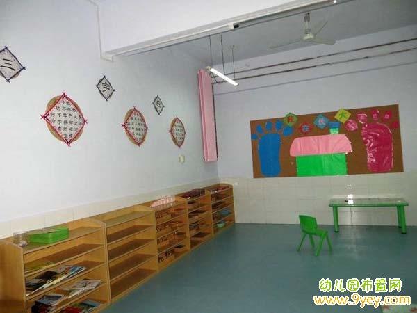 幼儿园大班国学环境创设图片:三字经