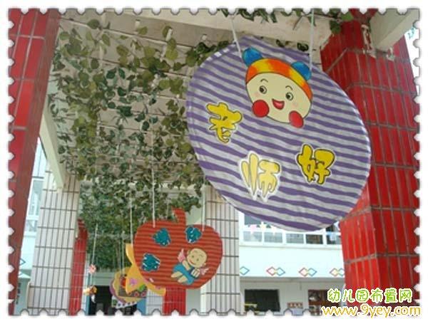 幼儿园走廊文明礼仪标语吊饰布置图片