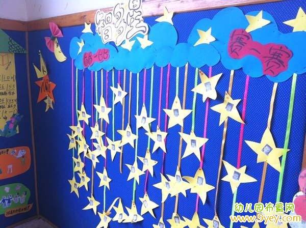 幼儿园围墙设计图片展示图片
