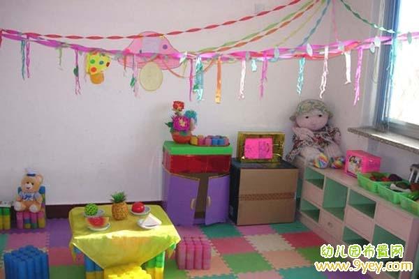 幼儿园娃娃家吊饰装饰图片