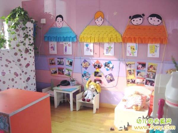 娃娃家设计图_幼儿园娃娃家装扮美化图片_幼儿园布置网