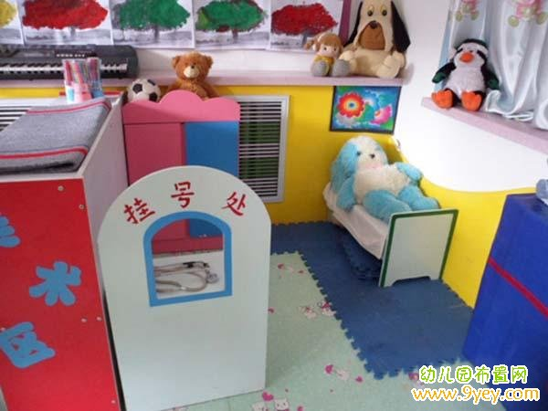 幼儿园医院区角手术区域布置图片