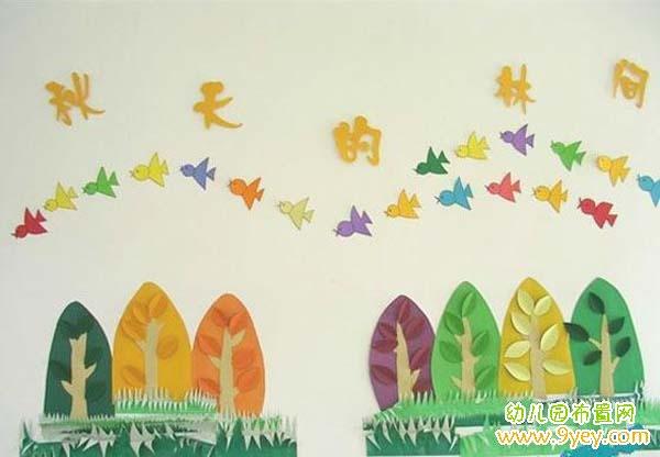 幼儿园秋天教室墙壁装饰美化图片:秋天的林间图片