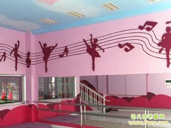 幼儿园舞蹈厅墙面舞蹈图案装饰图片