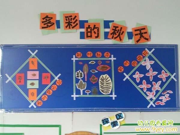 幼儿园主题墙饰设计图片体现民俗风_幼儿999