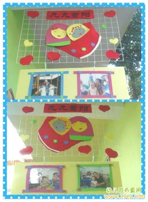 幼儿园楼道重阳节挂饰布置图片