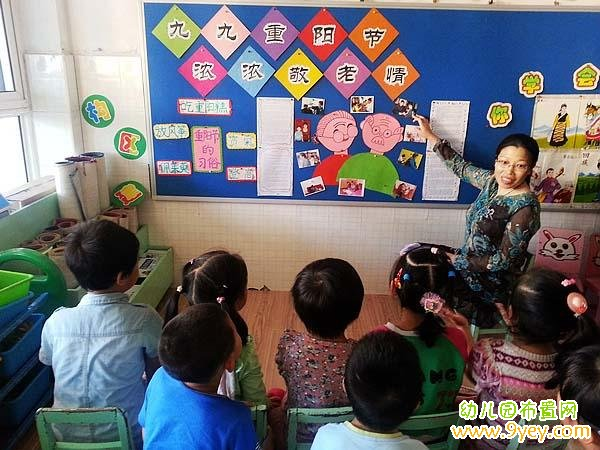 幼儿园重阳节主题墙布置图片