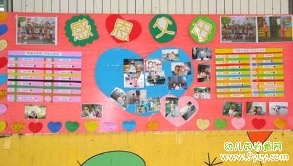 幼儿园吊饰创意布置图片欣赏