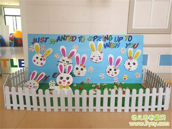 幼儿园大班复活节主题墙布置图片