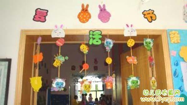 幼儿园复活节教室门头吊饰布置图片